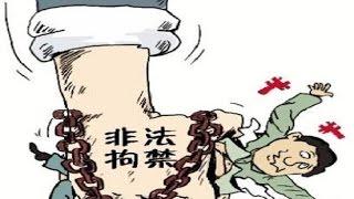 """公安局里的""""舆论监督""""【一线  20160324】"""