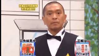japanese game show contestant