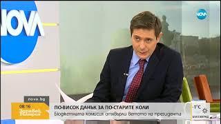 Дончев: Горивата може да е поевтинеят с повече от 5 ст. на литър (16.11.2018г.)