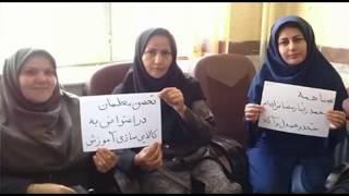 ایران سازان دوشنبه ۲۸ آبان