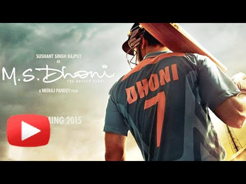 Bollywood Film On M.S Dhoni - FIRST LOOK