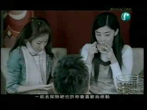WeiLian - Chu Mo  MTV 陈伟联 - 触摸 music video