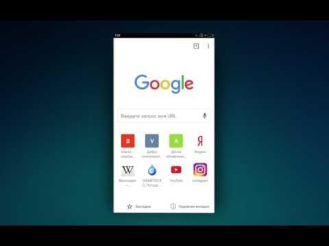 Как получать кешбэк в Бэкли через мобильное приложение Aliexpress? (android)