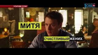 Всероссийскую премьеру фильма «Гуляй, Вася!» презентовали режиссер и актеры