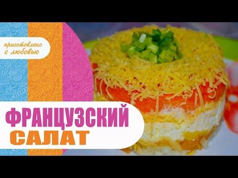 Свекольный салат с яблоком - пошаговый рецепт с фото на