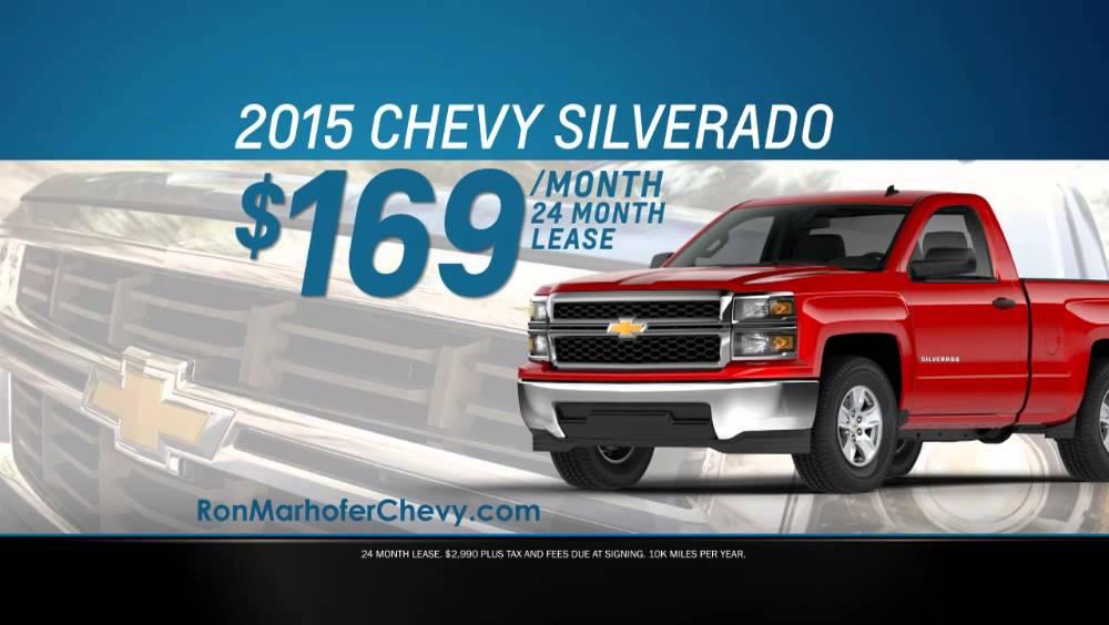Chevrolet Akron Ohio Ron Marhofer Chevrolet Youtube