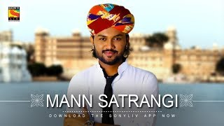 Mann Satrangi | Swaroop Khan | Bharat-Hitarth | SonyLIV Music
