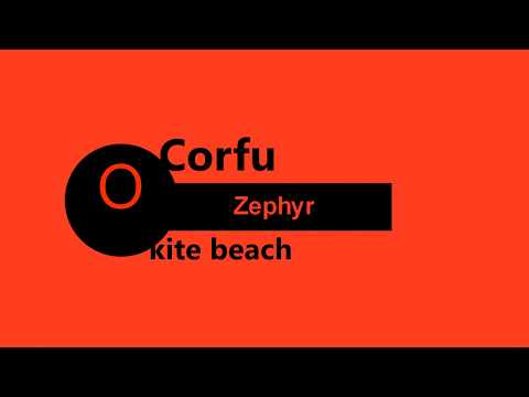 Zephyr summer 2017.Easy tricks