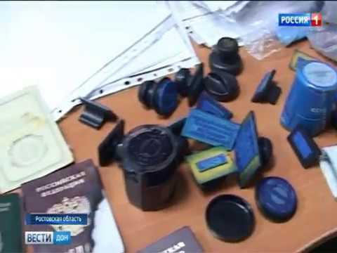 На Дону задержали банду, снабжавшую мигрантов паспортами и медсправками
