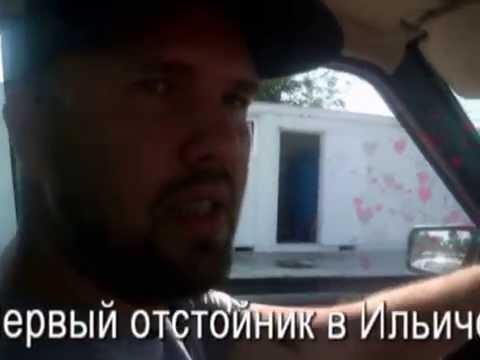 Поездка на машине Екатеринбург-Крым 2015 (Часть 1) Паром - Феодосия, Судак, Новый Свет