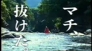 1988年CM JR東日本 LOOKEAST キャンペーン 夏 ちょっとだけストレンジャ...