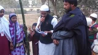 🇮🇳Ye Watan Hi Hamara Hafiz Nawajish Ilahi 15 Agast M T media odisha