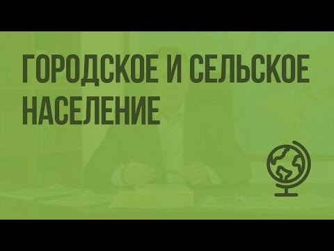 Крыловское сельское поселение - Главная страница