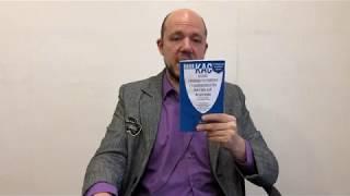 Административное право. Тема 18. Обзор Кодекс Административного судопроизводства.