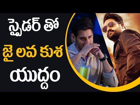 NTR Jai Lava Kusa Release Date Clash With Mahesh Babu Spyder   Silver Screen