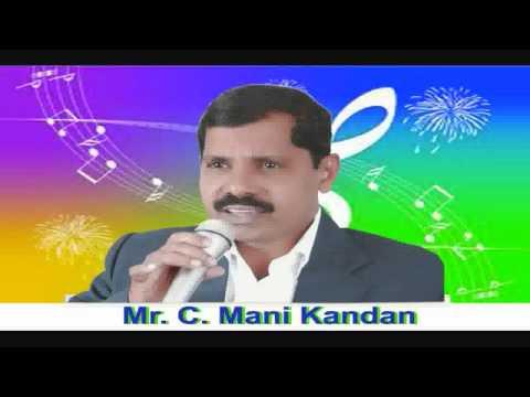 Kalpantha Kalatholam-c Mani Kandan