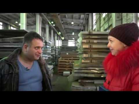 Видео Круг металлопрокат в кг