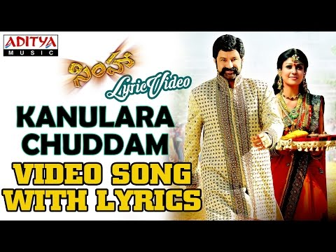 Kanulara Chuddam Video Song With Lyrics || Simha Movie Songs || Bala Krishna, Nayantara