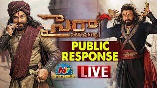 Sye Raa Narasimha Reddy Public Response LIVE | Sye Raa Movie Review | Chiranjeevi | NTV LIVE