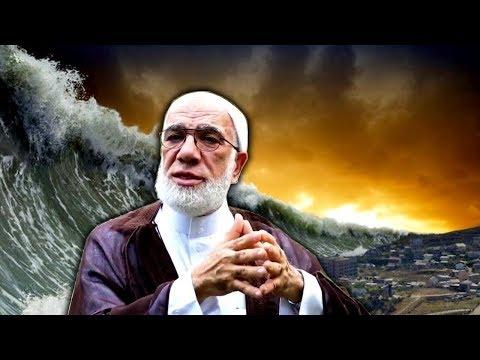 مخيف جدا - اخر يوم في الدنيا مع الشيخ عمر عبد الكافي thumbnail