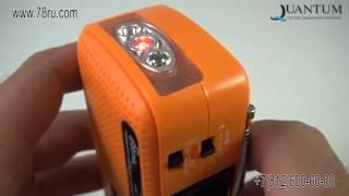 Квантум обзор Радиоприёмник Ritmix RPR 7040