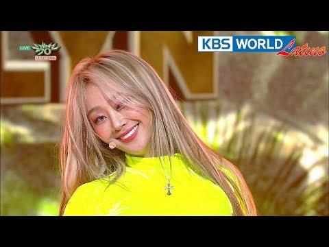 HYOLYN - SEE SEA | 효린 - 바다보러갈래 [Music Bank COMEBACK / 2018.07.27]
