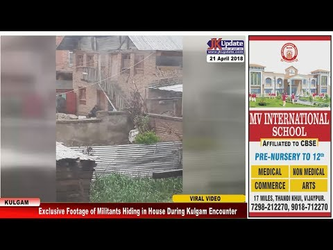 Exclusive Footage of Militants Hiding in House During Kulgam Encounter