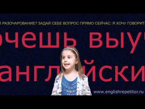 Изучение английского языка во сне визы в посольстве словакии