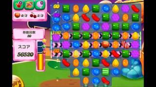 candy crush level 551 攻略!