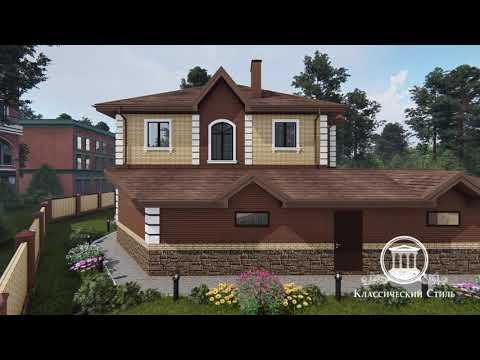 Дизайн проект фасада дома, г. Димитровград
