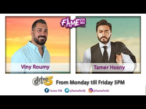 Tamer Hosny 's interview with Viny Roumy in #DriveAtFive