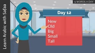 DAY 12: Adjectives in Arabic - 5 Arabic Words a Day : Learn Arabic with Safaa