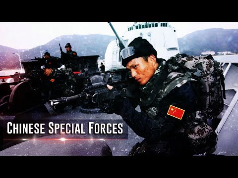 Chinese Special Forces  • Always ready