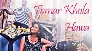 Download Hindi Video Songs - Tomar Khola Hawa | Rabindra Sangeet