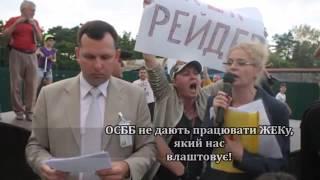 видео Новости застройщика Интергал-Буд