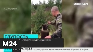 Актуальные новости России и мира за 8 августа - Москва 24