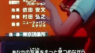 猫舌ごころも恋のうち 作詞:秋元康 / 作曲・編曲:後藤次利 / 歌:うしろ...