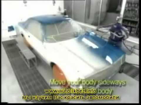 Настройка краскопульта и очередность покраски авто.mp4