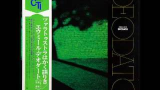 DEODATO - BAUBLES BANGLES AND BEADS デオダート~輝く腕輪とビーズ玉