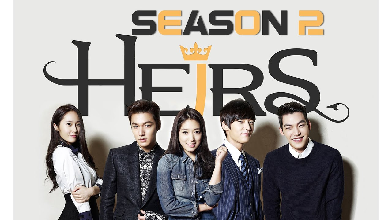 Download The Heirs Season 2: Release Date, Plot, Confirmed?