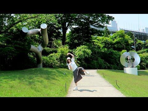 Hakone Open Air Art Museum