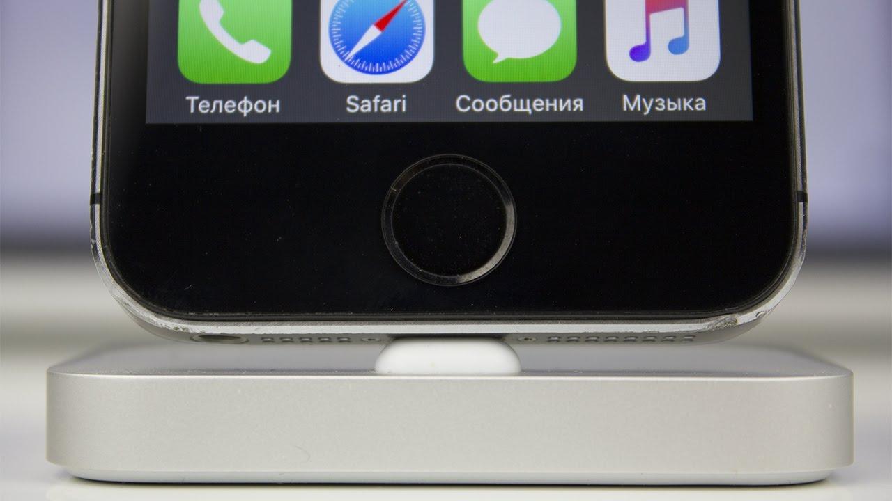 Подставка для айфон и айпад от Apple iPhone Lightning Dock