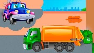 Мультики для детей про Мусоровоз, Джипик и рабочие машины. Развивающие видео.(Развивающий мультфильм для детей про мусоровоза и его рабочий день. Сегодня мы вместе с машинкой Джипик..., 2015-11-22T11:50:45.000Z)