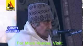 Poet Dr. Gopal Das Neeraj at Lucknow Mohatsav, Kavi Sammelan-2012(Part-2)