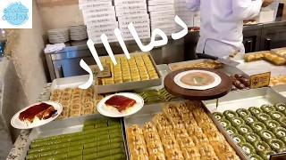 ربيع اسطنبول (1) السلطان أحمد - أسواق بكركوي - سوق السمك - حديقة و مادو اميرجان