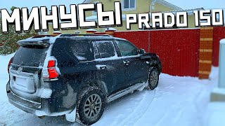 Download Минусы Toyota Land Cruiser Prado 150 , 40000 КМ ! ДИЗЕЛЬ 2,8 мест 7, ТОП комплектация Mp3 and Videos