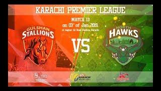 KPL (Karachi Premier League) Match 13 Highlights Innings 1 & 2