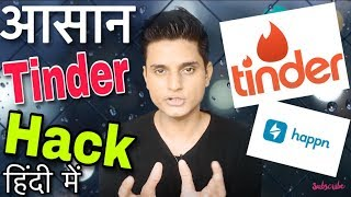 (Hindi) Best Tinder Dating tips for Men Step  by Step | Tinder in India