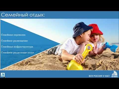 Где лучше отдыхать в Абхазии с детьми?