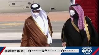 3939     Qatar embargo  Saudi